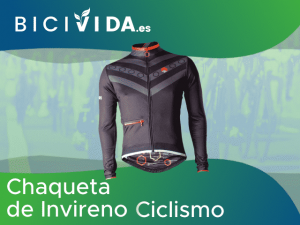 MAILLOTS CICLISMO GORE